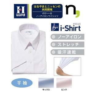 ニッセン ワイシャツ メンズ M〜10L 本当に、伸びーる ノーアイロン半袖ストレッチiシャツ(レギュラーカラー)|faz-store