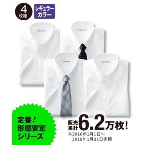 ニッセン 半袖ワイシャツ4枚セット メンズ S〜10L 形態安定半袖Yシャツ4枚組(レギュラーカラ―) クールビズ 送料無料|faz-store