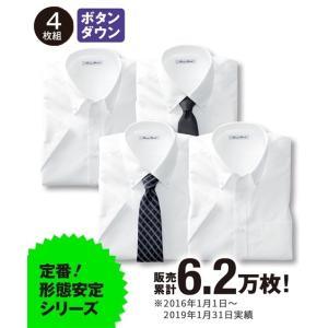 ニッセン 半袖ワイシャツ4枚セット メンズ S〜10L 形態安定半袖Yシャツ4枚組(ボタンダウン) クールビズ 送料無料|faz-store