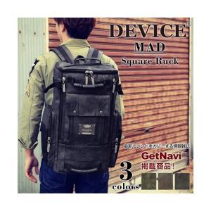 9ad71e4a997b 本日限定ストアポイント必ず3倍)デバイス(DEVICE) MAD スクエアリュック ニッセン nissen