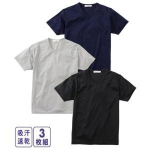 【カラー】黒+紺+ライトグレー 【サイズ】M/L/LL/3L/4L/5L/6L/7L/8L/10L ...