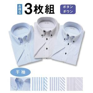【カラー】サックス+ブルー+グレー 【サイズ】M/L/LL/3L/4L/5L/6L/7L/8L/10...