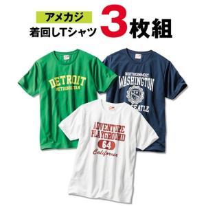 【カラー】紺+白+グリーン 【サイズ】M/L/LL/3L/4L/5L/6L/7L/8L/10L 【実...