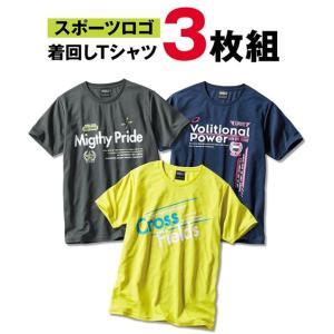 【カラー】紺+イエロー+チャコール/ライトグレー+黒+白 【サイズ】M/L/LL/3L/4L/5L/...