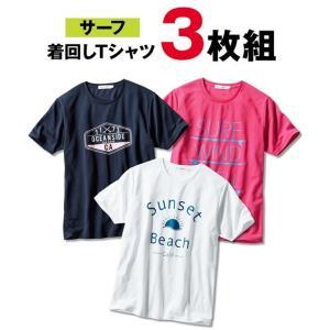 【カラー】ピンク+白+紺 【サイズ】M/L/LL/3L/4L/5L/6L/7L/8L/10L 【実寸...