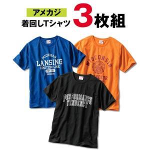 【カラー】黒+オレンジ+ブルー 【サイズ】M/L/LL/3L/4L/5L/6L/7L/8L/10L ...