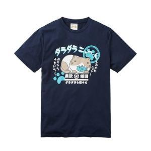 【カラー】紺/ディープピンク  【サイズ】M/L  【実寸(cm)】M:胸囲:100,肩幅:44,袖...
