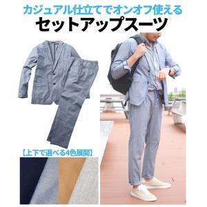 ジャケット メンズ M-L のびる上下で選べるセットアップジャケット 薄手でごわつかず、伸びる素材を使用 ニッセン 送料無料 faz-store