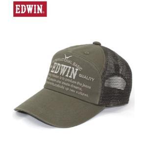 EDWIN(エドウィン)  オックスメッシュアポロキャップ 【EW3K213Z】 ニッセン nissen|faz-store