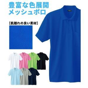 大きいサイズ メンズ 半袖メッシュポロシャツ M-6L 【豊富なカラー展開】半袖メッシュポロシャツ(胸ポケット付き) ニッセン faz-store