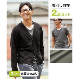 大きいサイズ メンズ 着回し自在なトップス2点セット M-10L カット素材カーディガン+フェイクレイヤード半袖Tシャツ セットでお買い得 送料無料 faz-store