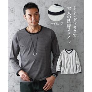 大きいサイズ メンズ 長袖Tシャツ M-10L 部分配色デザイン長袖Tシャツ メリハリのあるデザインで顔まわりをくっきり見せ効果 ニッセン faz-store