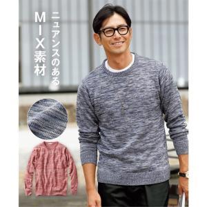 大きいサイズ メンズ クルーネックセーター M-10L マルチカラークルーネックセーター 主張ある印象に仕上げたおしゃれな1着 ニッセン faz-store