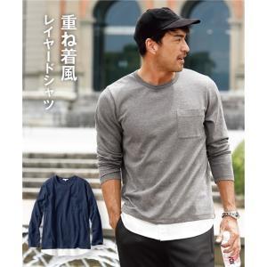 大きいサイズ メンズ 長袖Tシャツ M-10L フェイクレイヤード長袖Tシャツ 重ね着風デザインで1枚で着てもお洒落見え ニッセン faz-store