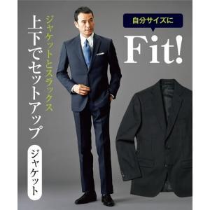 大きいサイズ メンズ オールシーズンジャケット スーツ EE5-K8サイズ 上下別々にサイズを選べるストレッチスーツ(ジャケット) 送料無料 faz-store