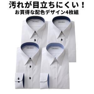 大きいサイズ メンズ ビジネス 長袖ワイシャツ4枚セット M-10L レギュラーカラー 形態安定配色...