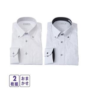 セットでお買い得! 長袖ワイシャツ2枚セット メンズ レギュラーカラー/ボタンダウン 形態安定おまか...
