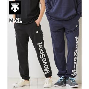 デサント DMMRJG23 吸汗スウェットロングパンツ(男女兼用) メンズ レディス M-XA(4L...