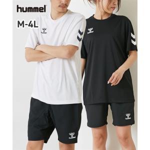 ヒュンメル HAY2119 吸汗速乾消臭・UVカットBASIC Tシャツ(男女兼用) メンズ レディ...