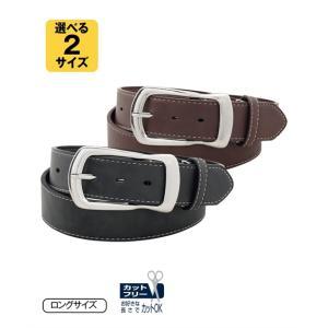 メンズ ベーシックベルト(選べる2サイズ) レギュラーサイズ/ロングサイズ ベーシックで飽きのこないデザイン お好きな長さにカットOK!ニッセン|faz-store