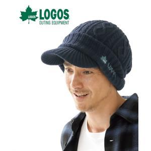 ロゴス(LOGOS) ケーブル編みジープ メンズ バイザー付きニット帽 内側は異素材のリブ編みでふわふわあったか! 帽子 ニッセン|faz-store