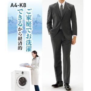 お家で洗えて経済的! オールシーズン用お買い得スーツ(シングル2つボタン+ツータックパンツ) メンズ A4-BB8サイズ セットアップスーツ 送料無料 faz-store