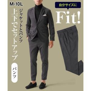 やわらか素材で動きやすい ストレッチカットソーセットアップパンツ【ジャケットは別売りになります】 メンズ M-10L 大きいサイズ メンズ ビジカジ|faz-store
