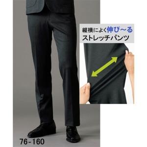 よく伸びてはき心地快適! ノータックスパンツ メンズ 76-160サイズ 締め付け感を軽減 大きいサ...