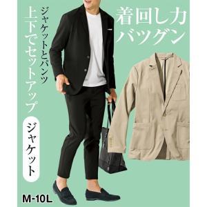 のびる素材で着心地快適! ストレッチセットアップテーラードジャケット【パンツは別売りになります】 メンズ M-10L 大きいサイズメンズ ビジカジ 送料無料 faz-store