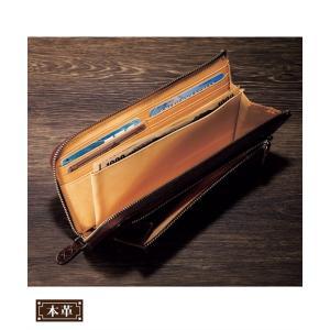 イタリアンレザー L字ファスナー長財布 メンズ 長年ご愛用いただける最高級イタリアンカウレザーを使用したラウンドファスナー長財布 財布 サイフ 送料無料|faz-store