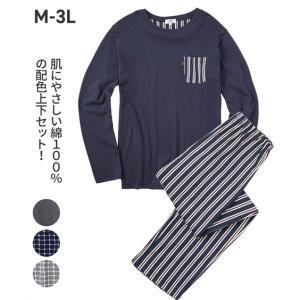 肌にやさしい綿100%スムースポケット付き長袖上下セット メンズ M-5L 大きいサイズ メンズ ルームウェア 部屋着 パジャマ セットアップ ニッセン|faz-store