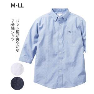 ドット柄が爽やかな印象! プリント7分袖ボタンダウンシャツ メンズ M/L/LL ポケットの配色ボタンがアクセント! トップス カジュアルシャツ ニッセン|faz-store