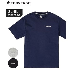 コンバース 綿100%ワンポイント刺しゅう半袖Tシャツ メンズ 3L/4L/5L 大きいサイズ 幅広い年代の方にオススメ! ニッセン CONVERSE|faz-store