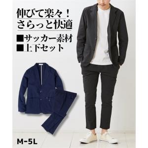 伸びて快適! ストレッチ素材サッカーカジュアルセットアップスーツ(ジャケット+パンツ) メンズ M-5L 大きいサイズ メンズ ビジカジ スーツ ニッセン|faz-store