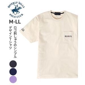 ビバリーヒルズポロクラブ ポケット付きワンポイントロゴ刺しゅう半袖Tシャツ メンズ M/L/LL コ...