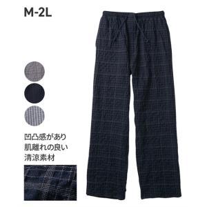 ルームパンツ メンズ 夏用 サラっと清涼感のあるサッカーロングルームパンツ M-2L 大きいサイズ ...
