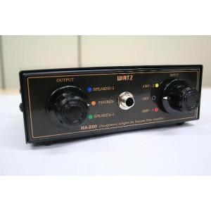 【WATZ HA-220<キット>】スピーカーセレクター機能付きヘッドホンアダプター|fb-sound-tanashi