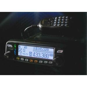 【ヤエス FTM-100D】C4FM/FM 144MHz/430MHz  デュアルバンドトランシーバー 20W |fb-sound-tanashi