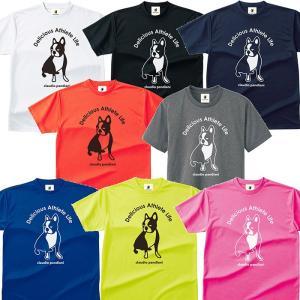 ◆商品説明◆ SoccerJunky/サッカージャンキーのDryTシャツ パンディアーニ君デザインの...