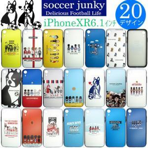 ◆商品説明◆ SoccerJunky/サッカージャンキーのiPhoneXRケース 6.1インチ  【...