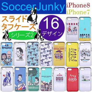 ◆商品説明◆ SoccerJunky/サッカージャンキーのiPhoneスライドタフケース シリーズ2...