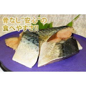 サバ(さば)骨なし切り身 (60g鯖切り身×5...の詳細画像2