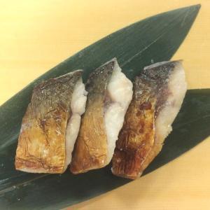 サバ(さば)骨なしサバ塩焼き (20g×10切れ・さば焼き魚) 冷凍食品 お弁当 弁当 食品 食材 おかず 惣菜 業務用 家庭用 fbcreate