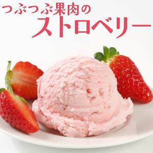 アイスクリーム 業務用 明治 つぶつぶ果肉のストロベリー 2...