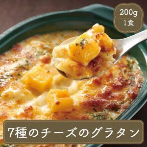 グラタン 7種のチーズのグラタン(200g) 簡単調理 冷凍食品 お弁当 弁当 食品 食材 おかず 惣菜 業務用 家庭用 国産 ヤヨイサンフーズ|fbcreate