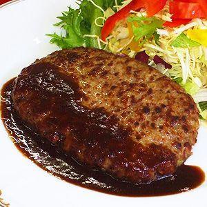 ハンバーグ 超ビッグハンバーグ(210g) 冷凍食品 お弁当 弁当 食品 食材 おかず 惣菜 業務用 家庭用 国産|fbcreate