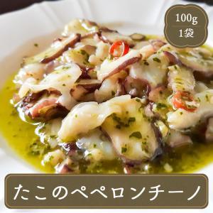 オードブル たこのぺペロンチーノ(100g)  簡単調理つまみ 冷凍食品 食品 食材 おかず 惣菜 業務用 家庭用 国産 キューピー|fbcreate