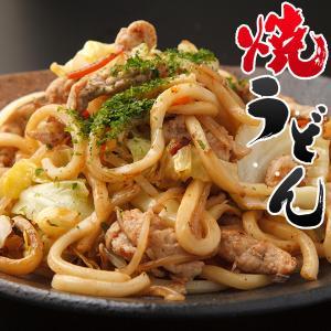 B級グルメ 焼きうどん【しょうゆ味】250g 焼きうどん  平打ちのもっちり麺に絡む醤油の風味と味わ...