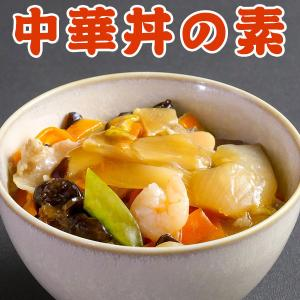 中華丼 (200g) 冷凍食品 業務用 家庭用 国産 日本食研|fbcreate