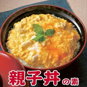 親子丼 (180g) 冷凍食品 業務用 家庭用 国産 キューピー|fbcreate